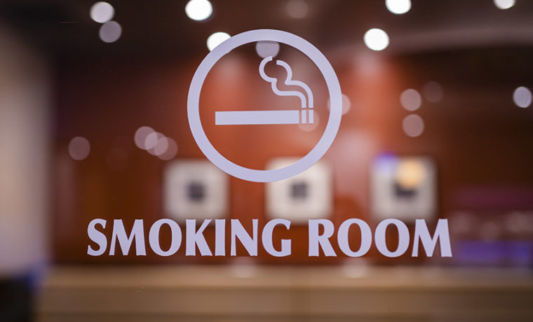 事業所の受動喫煙対策が義務化されました